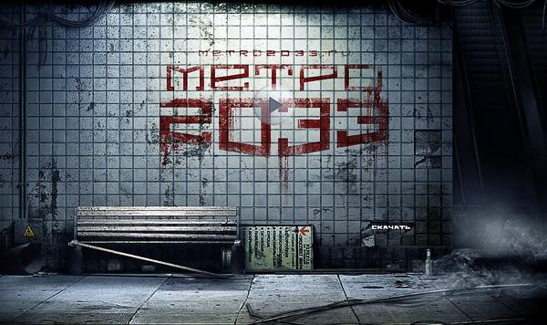 Fotografia 7 - Metro