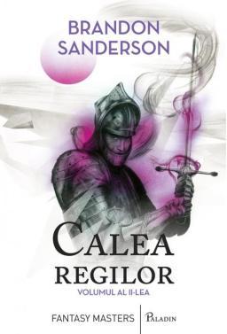 caleeee8